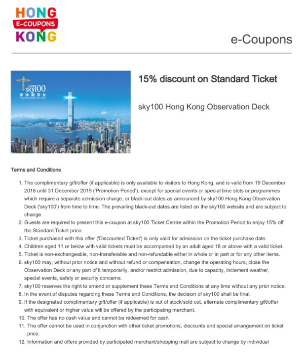 15% Discount Coupon on Standard Ticket